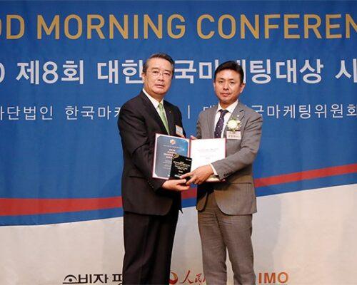"""Ceragem s-a clasat pe primul loc privind """"Indicele de securitate pentru achizițiile din industria coreeană 2020"""""""