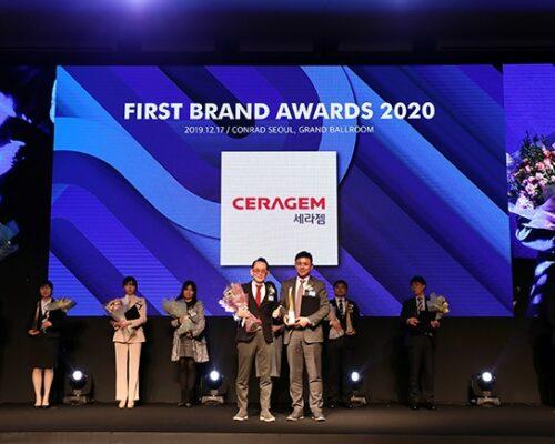 2020 Locul 1 in cadrul premiilor `First Brand Awards` la categoria Dispozitive Medicale de uz casnic