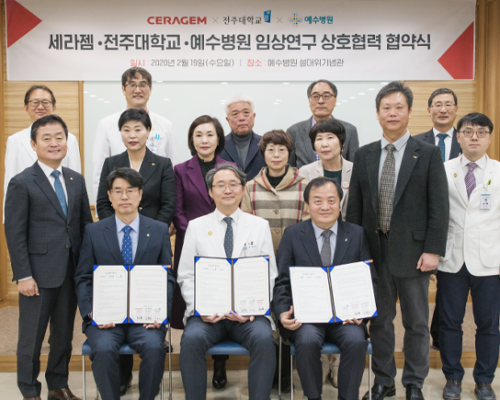 Ceragem semnează un MOU pentru cercetări clinice cu Spitalul Jesus și Universitatea Jeonju