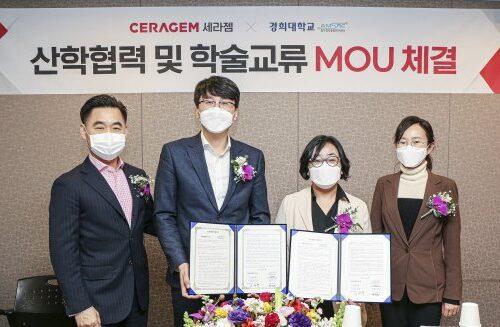 Ceragem a semnat un Memorandum de Înțelegere cu Centrul de Cercetare pentru Convergență a Strategiei Acupuncturii la Universitatea Kyung Hee