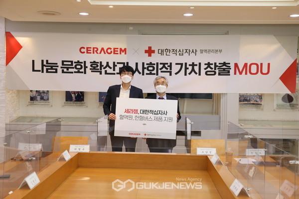 Acord Comercial semnat intre Ceragem si Crucea Rosie Coreea